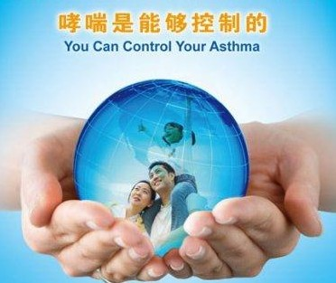 世界哮喘日.jpg